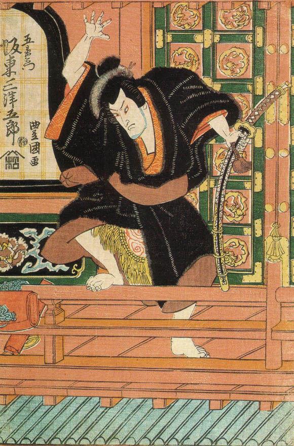 Ishikawa Goemon Japán Robin Hood