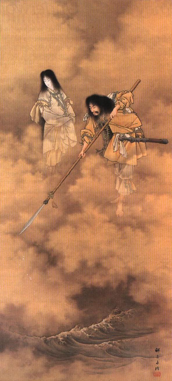 izanami izanagi mitológia japán